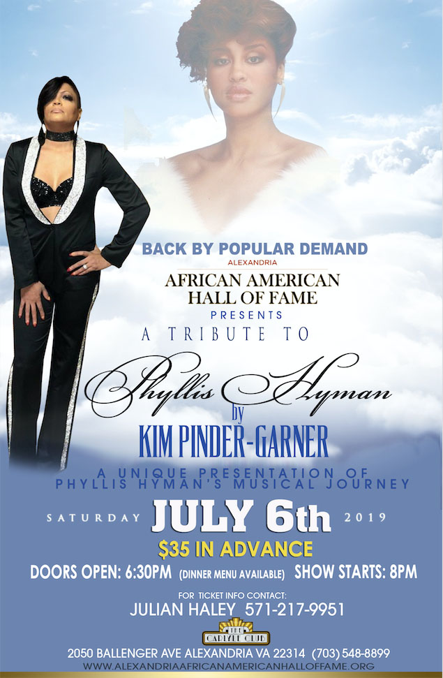 Events : Alexandria African American Hall of Fame